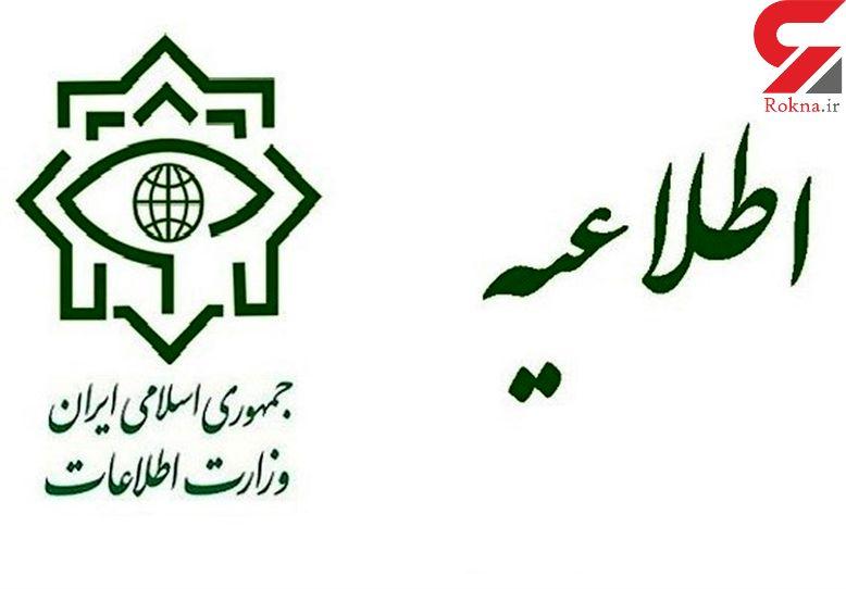 انهدام یک شبکه ضدانقلاب توسط وزارت اطلاعات / آنها برای۱۶ آذر نقشه داشتند