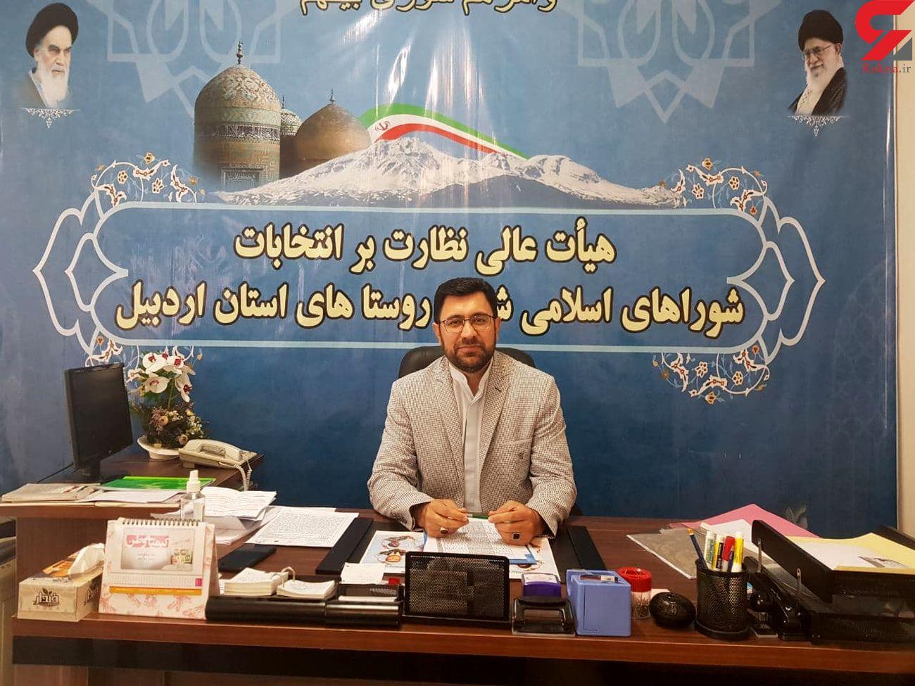 تایید صلاحیت 88 درصد داوطلبان شورای شهر استان اردبیل