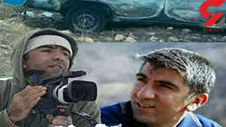 مرگ مرموز فیلمساز سرشناس کشور به همراه برادرش /دست های بسته جسد های سوخته+ عکس