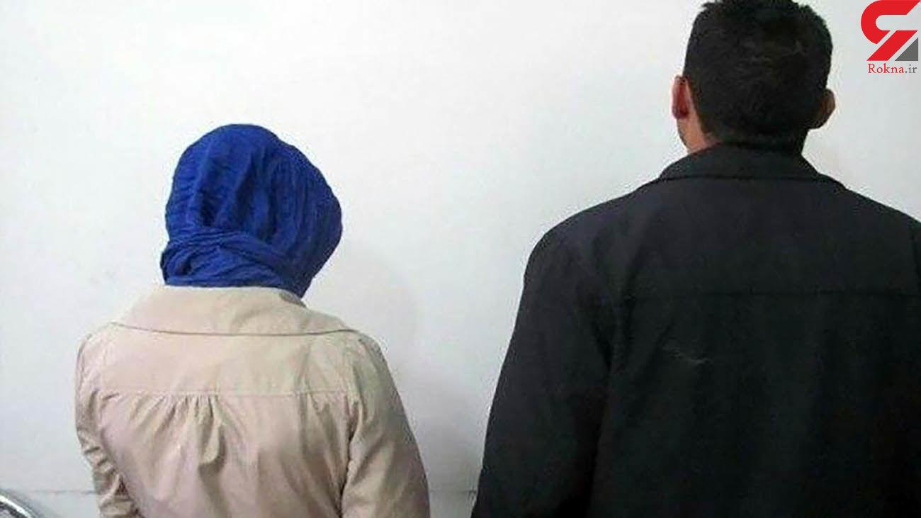دختر تهرانی خواستگارش را دزدید + عکس