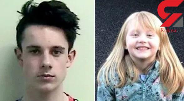 حبس ابد برای پسر 17 ساله / او آلیشیا 4 ساله را دزدید و پس از آزار به قتل رساند +عکس
