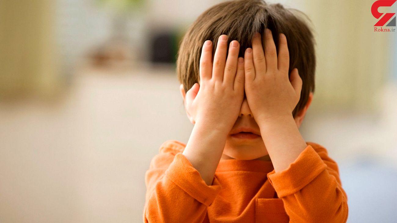 درمان خجالت / 5 راهکار موثر
