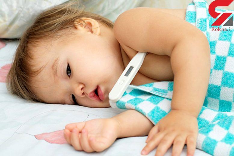 بهترین روش پایین آوردن تب کودکان/پاشویه کردن ممنوع