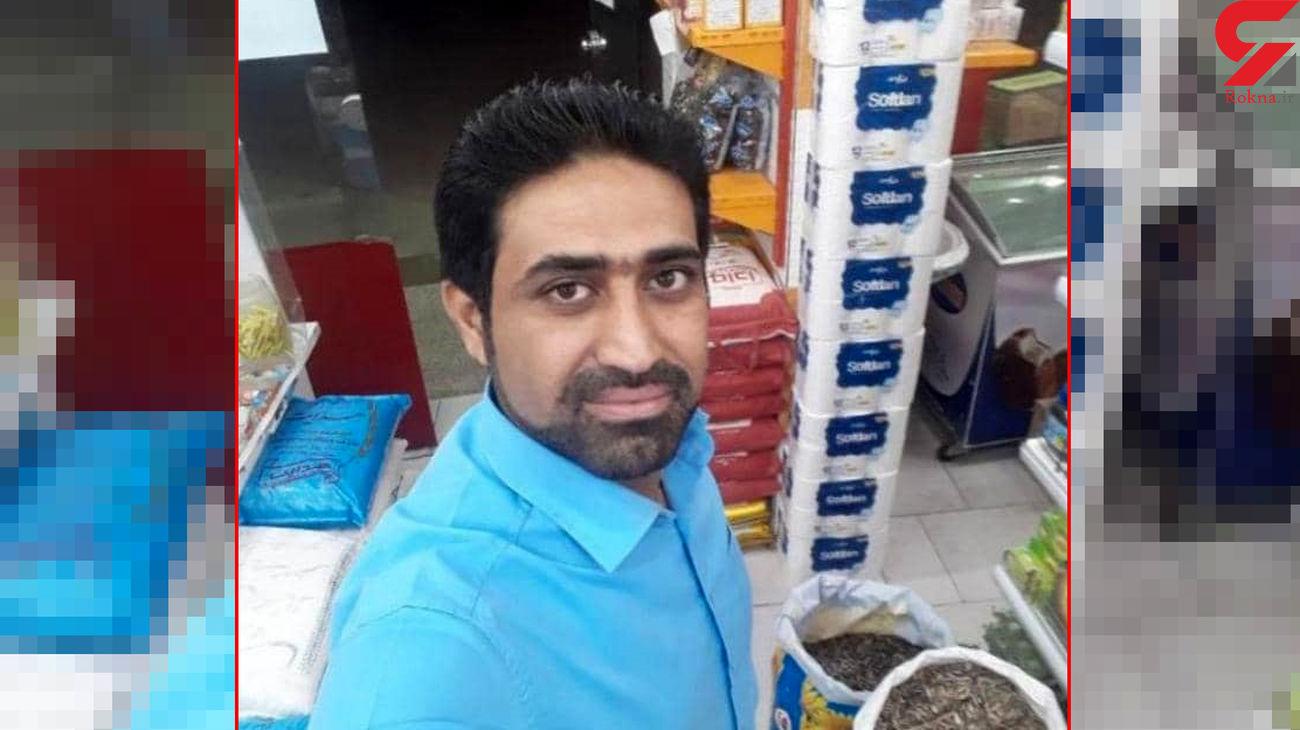 این مداح سعید حدادیان نبود / مداح کشته شده کیست ؟ +عکس