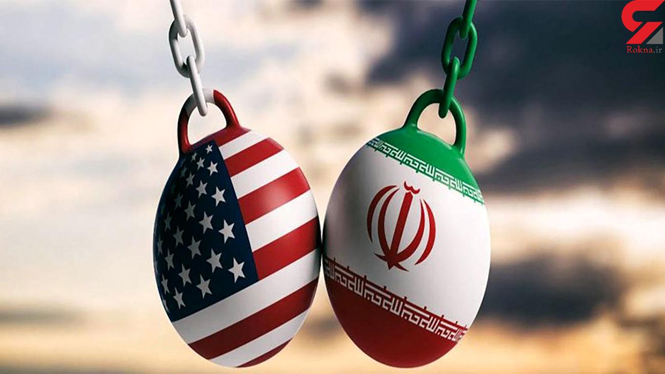 مذاکرات غیرمستقیم تهران و واشنگتن برای احیای برجام