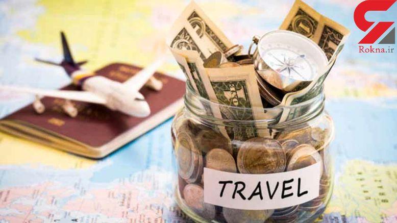 ارز مسافرتی همچنان گرانتر از بازار آزاد