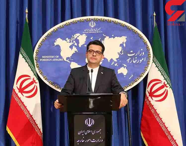 موسوی: آمریکا رهبر شرارت و خالق و حامی مالی تروریسم در جهان است