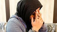 بازداشت شیطان اینستاگرام در ساوه / او یک زن است
