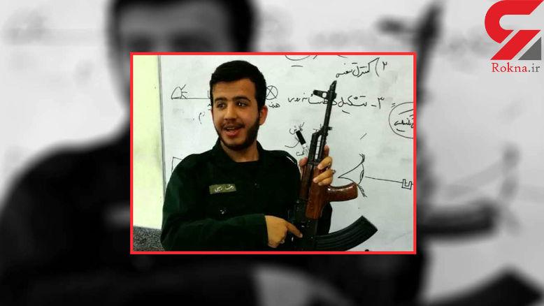 جوانترین شهید حادثه تروریستی را بشناسید/ رضا فقط 20 سالش بود !+عکس
