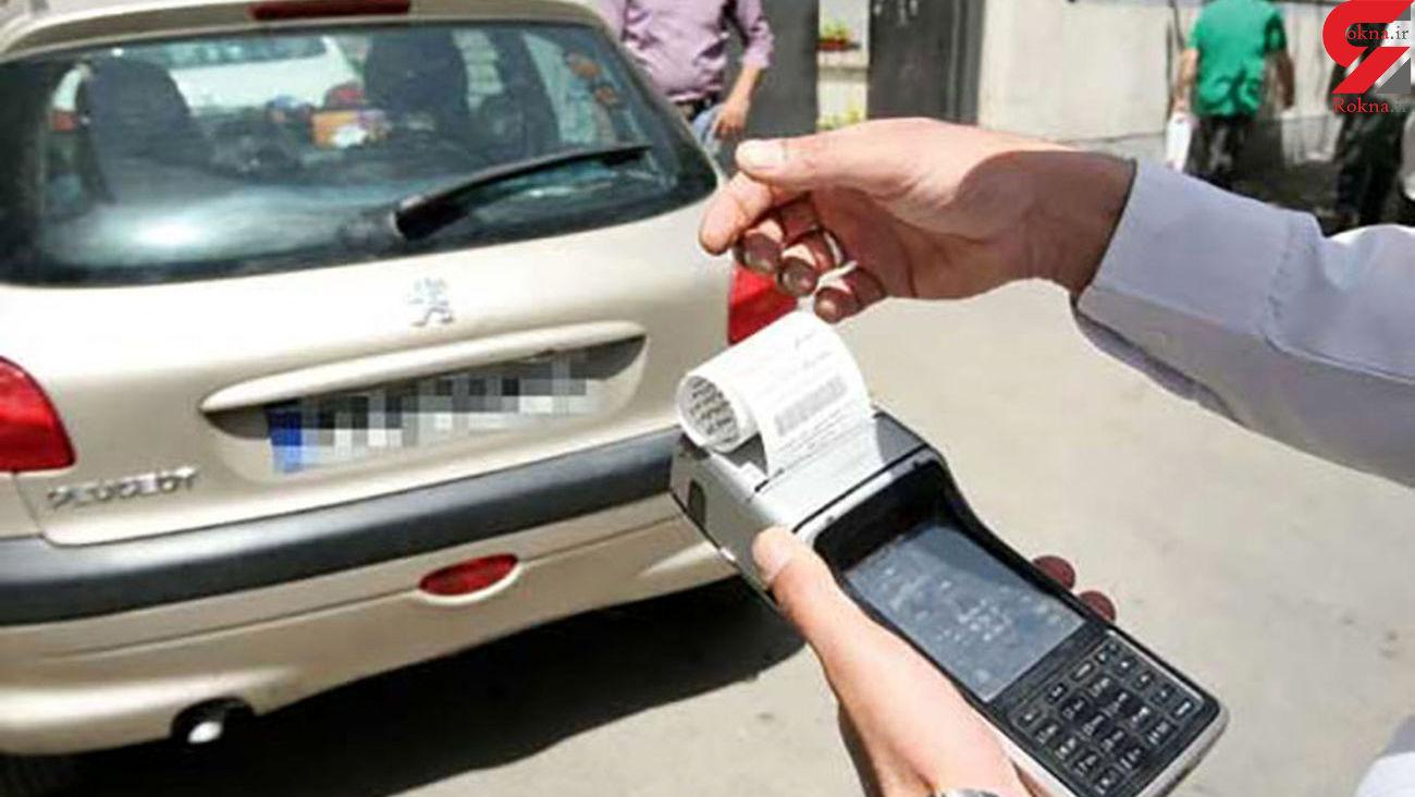 مهلت پرداخت قسطی جرایم رانندگی اعلام شد