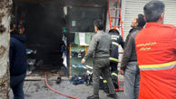 زنده زنده سوختن 2 زن و یک مرد در زیرزمین غیرمجاز / شب گذشته در ملارد رخ داد