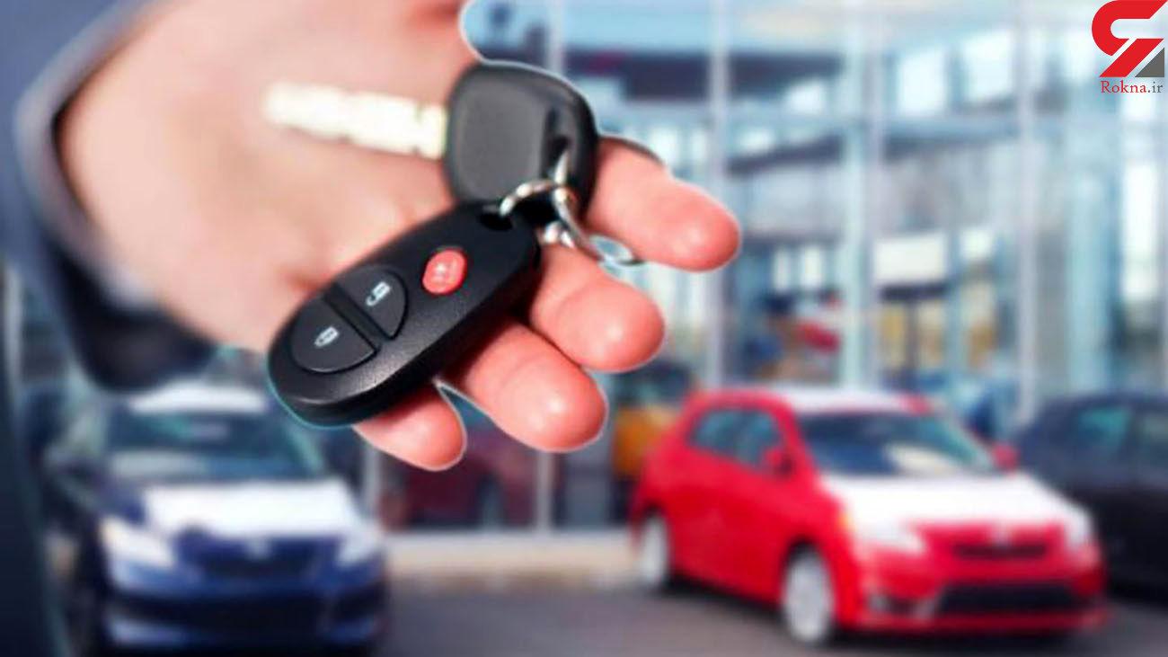 توصیه مهم به متقاضیان خرید خودرو