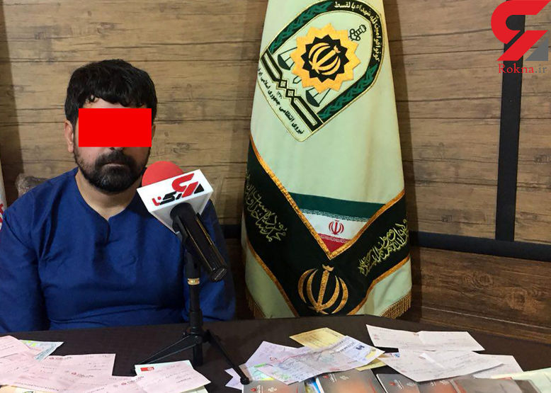 دستگیری کلاهبردار 52 میلیارد تومانی با 490 حساب بانکی / 5 دختر تهرانی خود را در اختیار این مرد شیطان صفت گذاشته بودند +فیلم و عکس