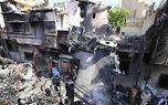 2 خلبان هواپیمای پاکستانی هنگام فرود نمی دانستند چرخ ها باز نیست/ فاجعه در اقدام احمقانه + فیلم
