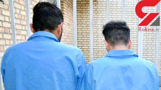 پسری اجیر شد تا از زن و مردی عکس های پلید بگیرد!  / عاقبت شوم یک زن در سایت همسریابی+جزییات