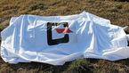 مرگ مرموز 2 ایرانی در خاک ترکیه در مرز اشنویه
