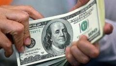افزایش نرخ 20 ارز رسمی