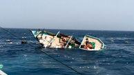 سرنوشت 3 خدمه شناور غرق شده در آب های عسلویه