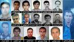 عکس و اسامی گرفتار شده ها و قربانیان معدن آزادشهر گلستان / 4 روستا سیاه پوش شد + جزئیات