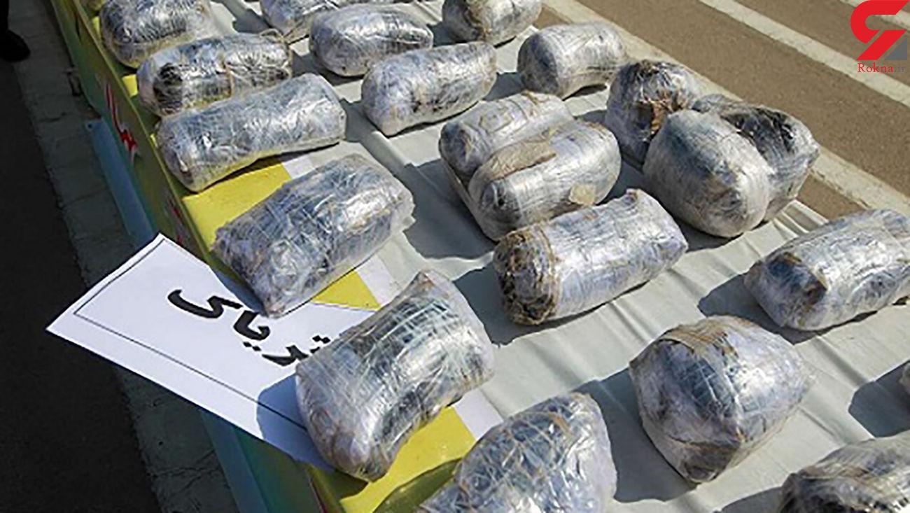 کشف 44 کیلو تریاک در محور یاسوج - اصفهان
