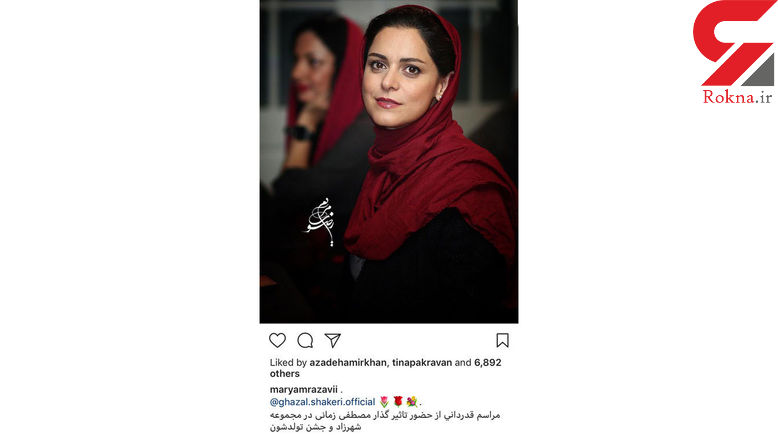 حضور بازیگر زن معروف شهرزاد در جشن تولد مصطفی زمانی