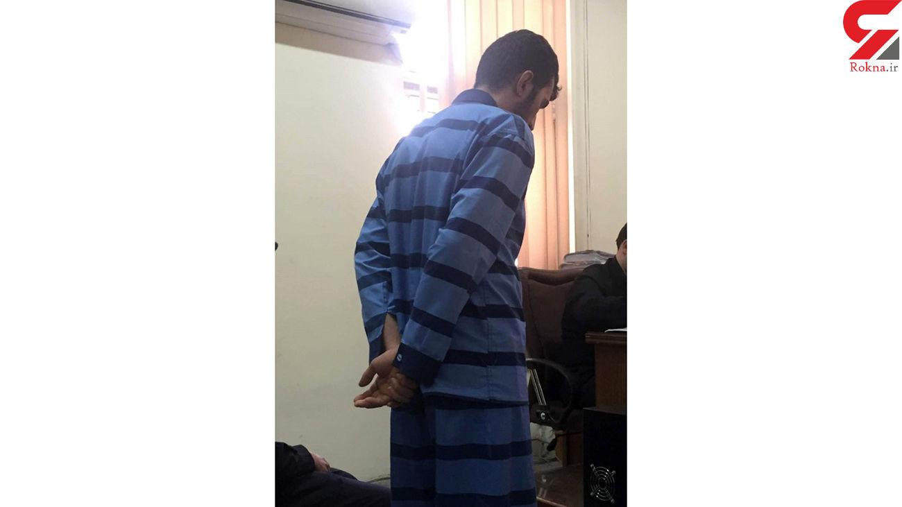 مچ گیری از زن خیانتکار و مرد نامحرم توسط شوهرش! / قتل خونین در تهران برای فرار ! + عکس