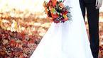 داماد با انتشار عکس های شب عروسی آبروی نرگس را برد