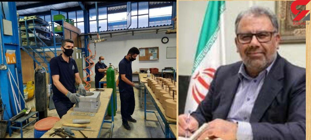 ۵۵۸ پروانه بهرهبرداری صنایع در اصفهان صادر شد