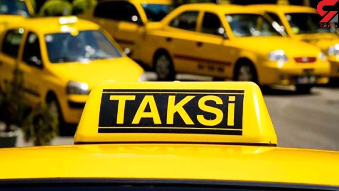 نرخ جدید کرایه تاکسی در کشور