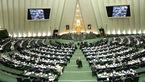 171 نماینده مجلس : طرح اصلاح قانون انتخابات ۱۴۰۰ریاست جمهوری را تائید کنید