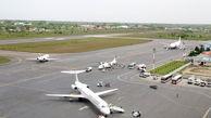 لغو پروازهای فرودگاههای رامسر و نوشهر از 9 تا 22 فرودین