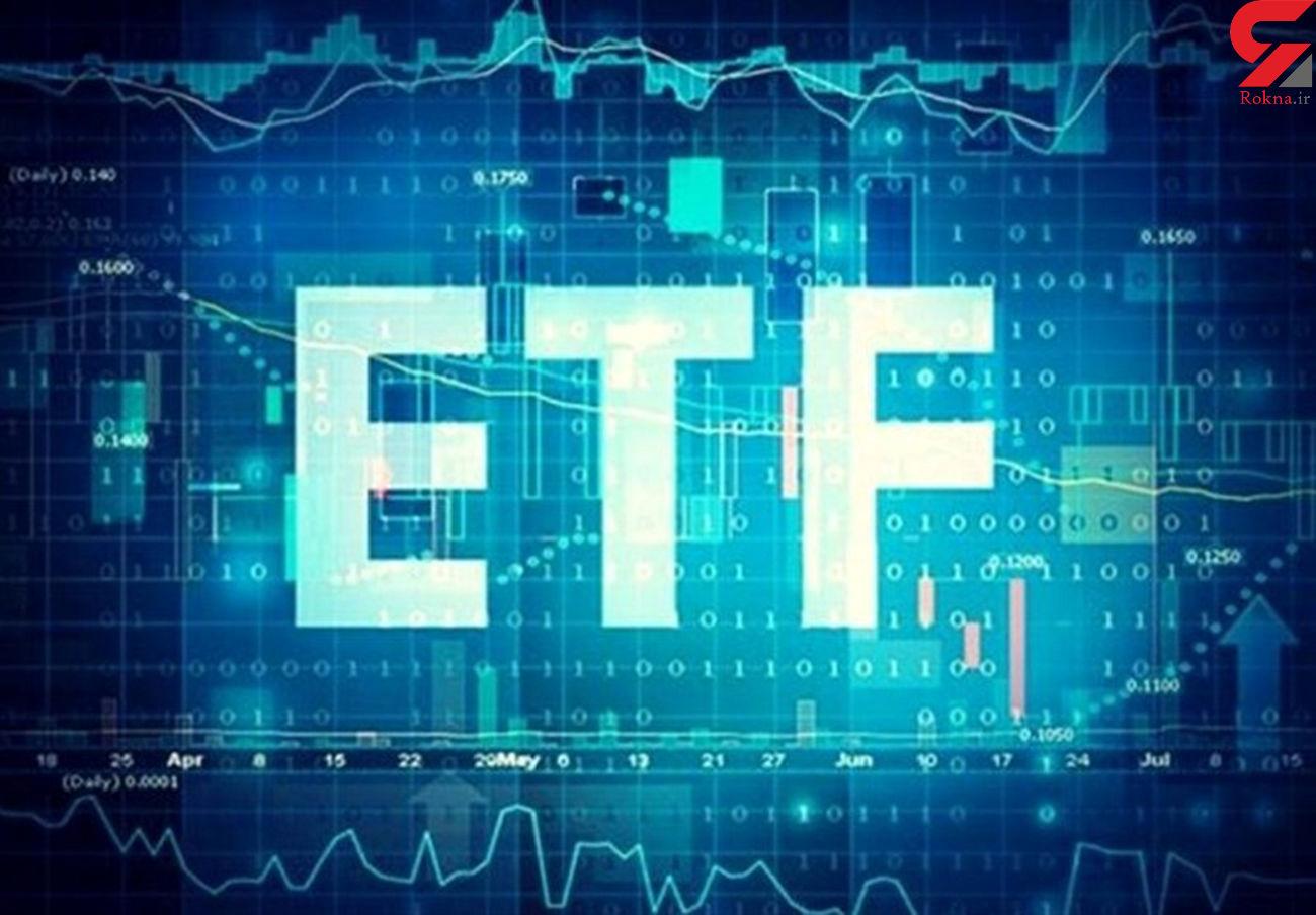 3صندوق ETF دیگر دولتی، در صف ورود به بورس/ دارا دوم در مرداد عرضه میشود