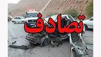 تصادف مرگبار در جاده هراز / چند خودرو در آتش سوختند