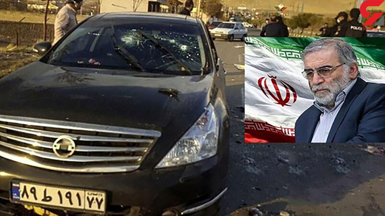 موفقیت بزرگ در ردیابی عاملان ترور شهید فخریزاده / وزارت اطلاعات اعلام کرد