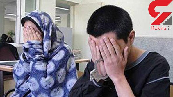 این زن و شوهر جوان کابوس مسافرکش های تهران بودند !+عکس