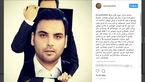 پاسخ کارگردان لیسانسهها به واکنش منفی هواداران احسان علیخانی