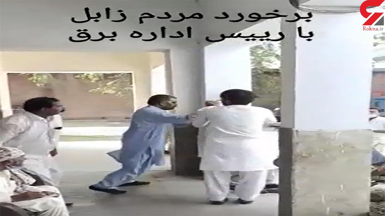 پشت پرده فیلم کتک خوردن رئیس اداره برق زابل چیست؟  + فیلم