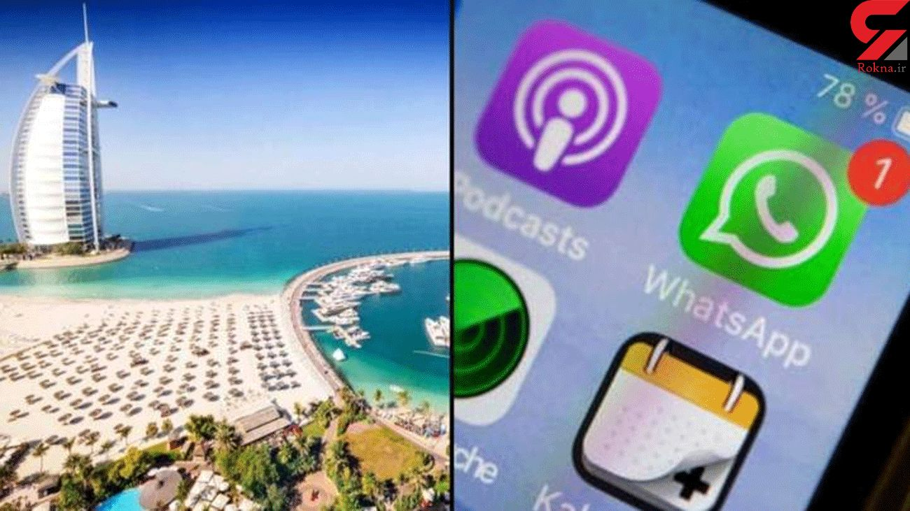 Brit woman detained in Dubai after sending single swear word in WhatsApp to housemate