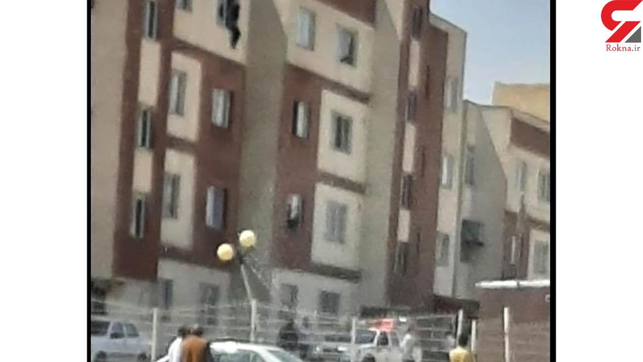 خودکشی دختر 16 ساله مشهدی از طبقه سوم خانه