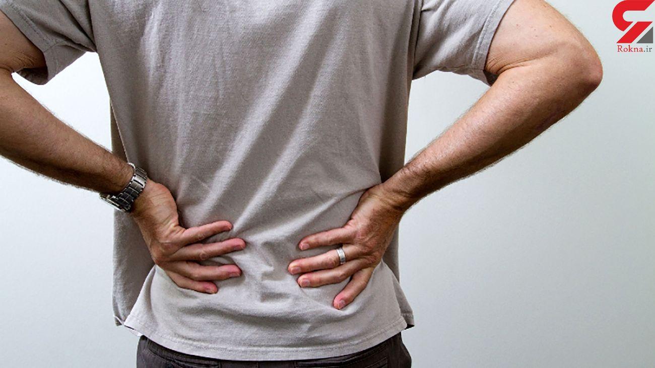 راهکارهای شناخت کمردرد و کلیه درد
