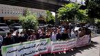 3 تجمع اعتراضی مقابل ساختمان مجلس برگزار شد