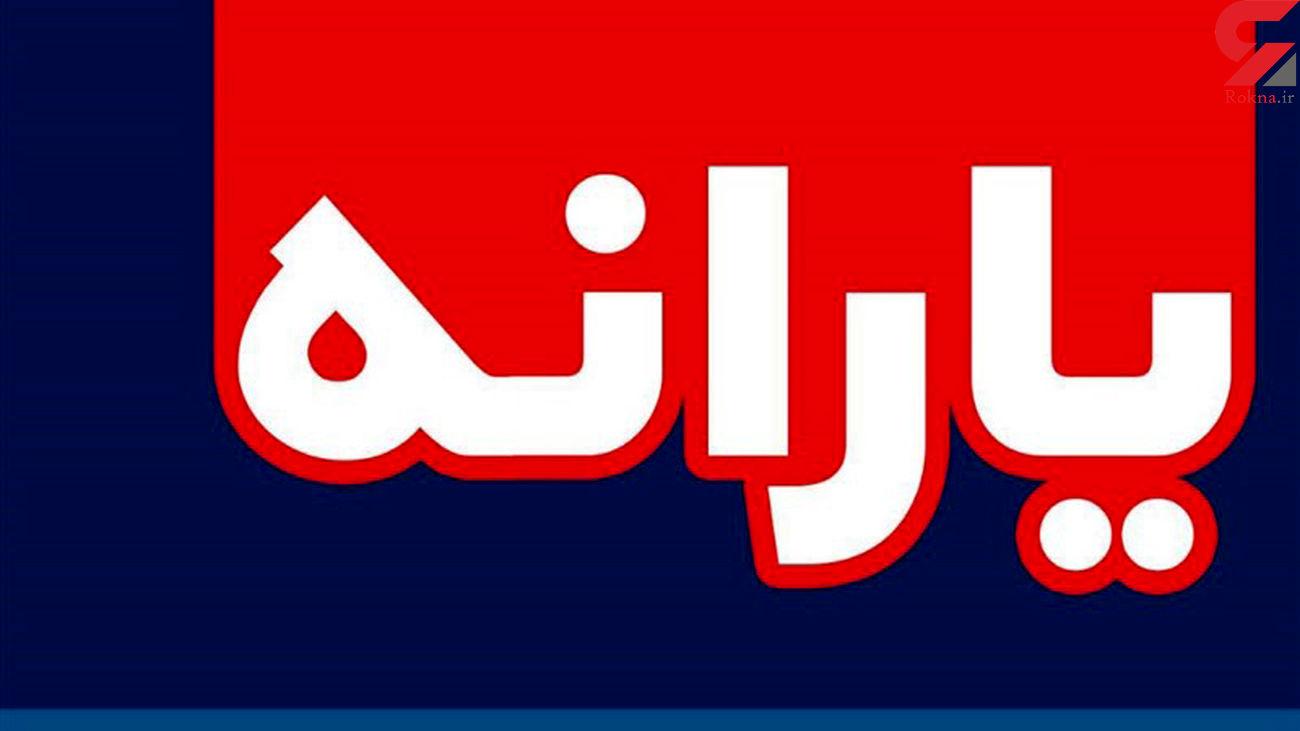 پرداخت یارانه 120 هزار تومانی خرید کالا به هر ایرانی + جزئیات جدید