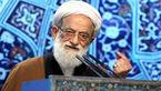 خطیب جمعه تهران: گران شدن بنزین تصمیمی است که دولت و مجلس گرفتهاند