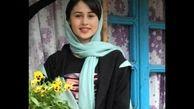 رومینا اشرفی چرا بعد از فرار تحویل پدرش شد! / پلیس چه گفت؟!
