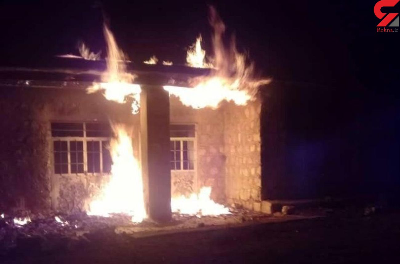 ساختمان یک مدرسه خلخال طعمه شعلههای آتش شد