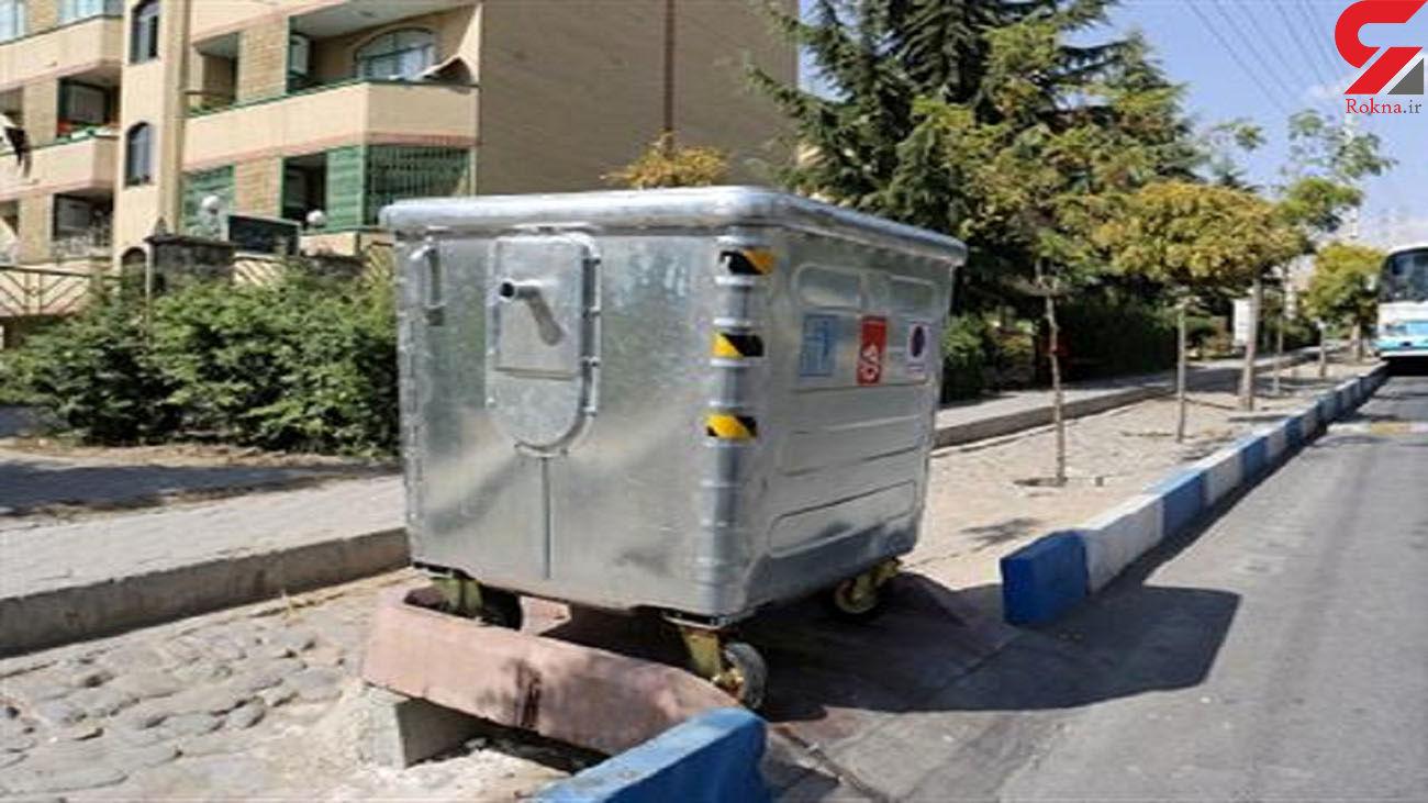 چاره اندیشی برای سرقت سطل های زباله کرج