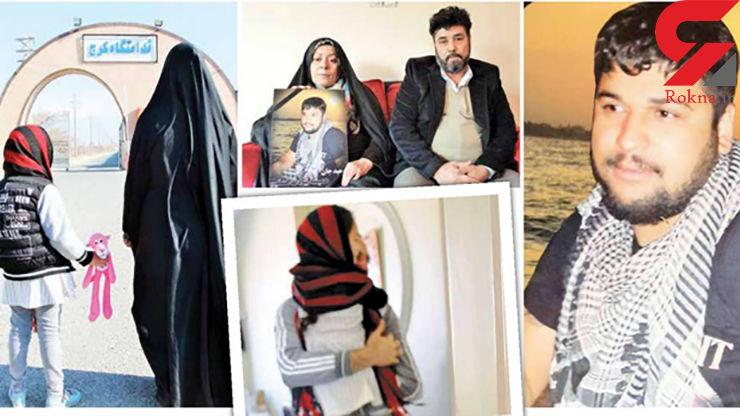 گفتگو با پدری که قاتل پسرش را پای چوبه دار بخشید / 3 روز قبل پسرم به خواب خواهرش آمد و ..! + عکس