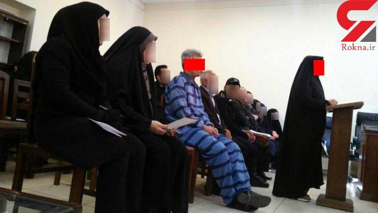 داماد جوان به خاطر بدهی برای زن خود خواستگار پیدا کرد! / خواستگار در کهریزک به آتش کشیده شد+عکس