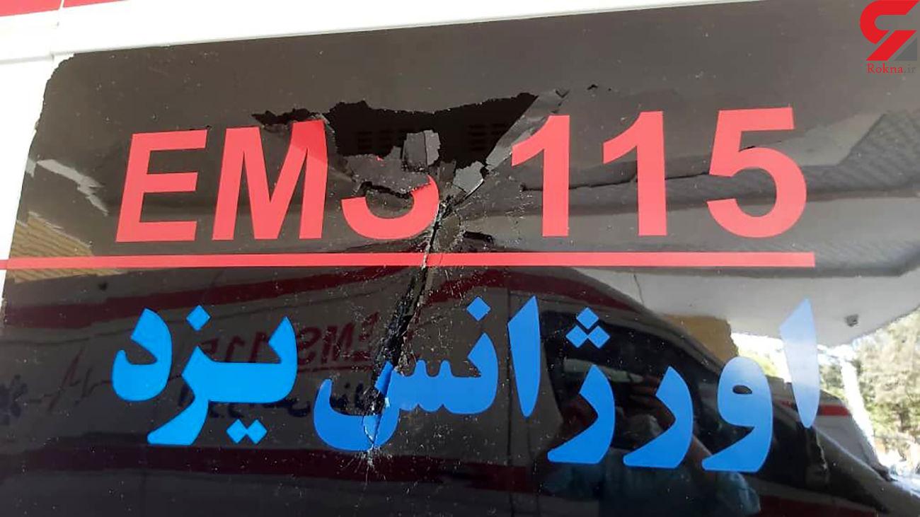 حمله خونین اراذل و اوباش به آمبولانس اورژانس یزد