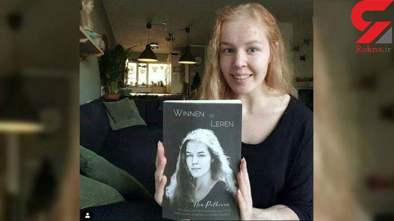 ابهام در پرونده خودکشی دختر هلندی که در کودکی توسط 2 مرد پلید بی عفت شد+ عکس